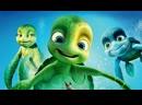 Смотрим Шевели ластами! (2010) Movie Live