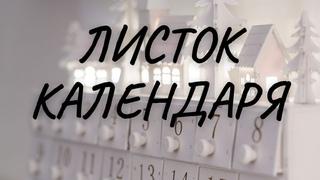 21 ЯНВАРЯ. Борис ОЛІЙНИК. «МАВЗОЛЕЙ В. І. ЛЕНІНА» (1970)