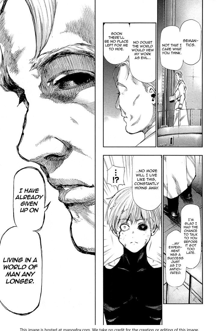 Tokyo Ghoul, Vol.10 Chapter 99 Unknown