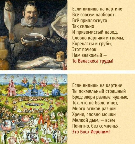Фото №456281339 со страницы Сергея Рудакова