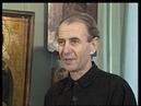 Преображение архив Реставратор Валерий Ершов 2001