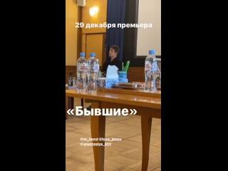 Иван Жидков 08/12/2020