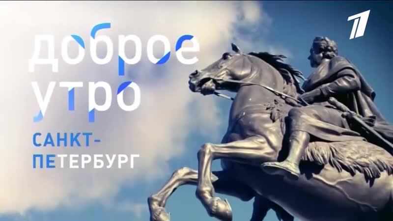В Петербурге назвали лауреатов национальной оперной премии Онегин.mp4