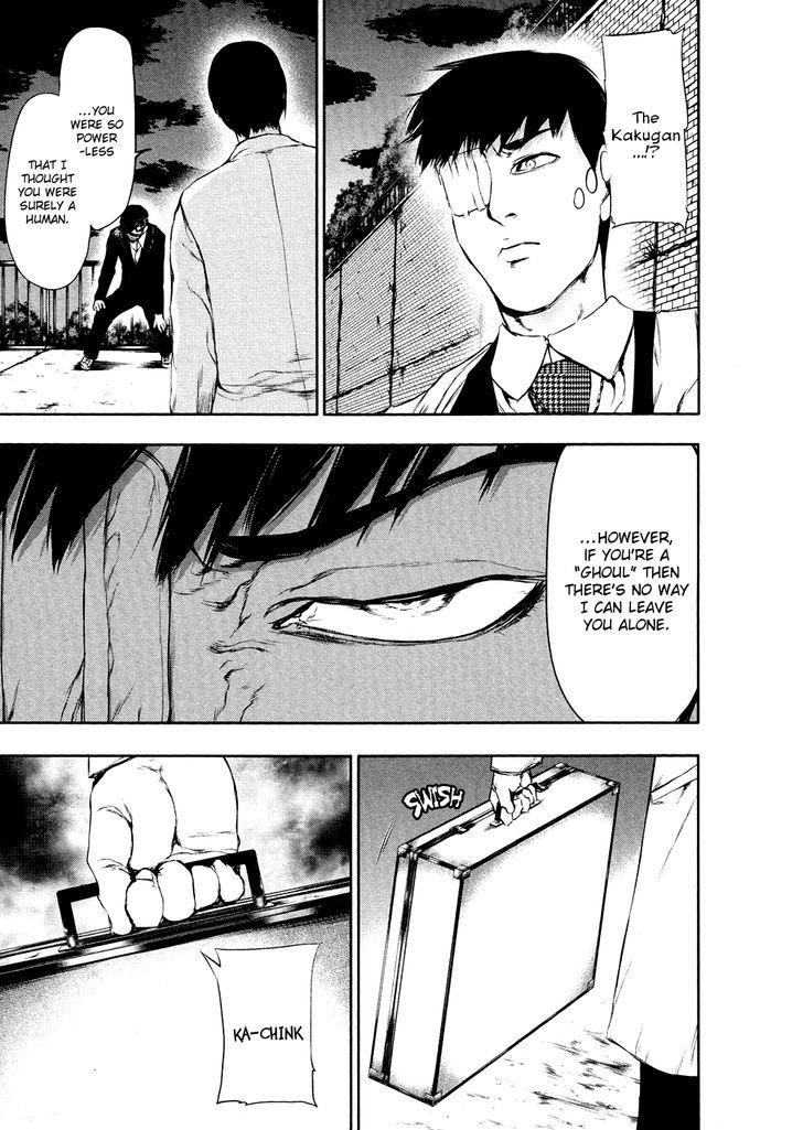 Tokyo Ghoul, Vol.3 Chapter 24 Hidden Sword, image #8