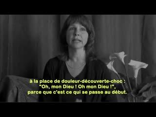 Témoignage de KATHY COLLINS - Du Trauma à la Transformation - Abus Rituels, Amnésie Dissociative, MK