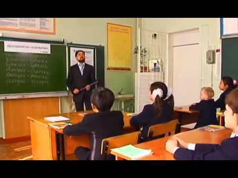 Урок шала казахского языка