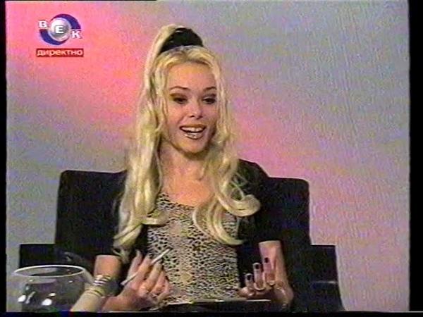 Албена Вулева интервюира Азис в далечната 2000 Фолксъбитие ТВ ВЕК