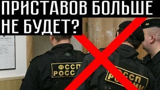 Путин-зуботехник, электробус Собянина не едет, заболел - плати