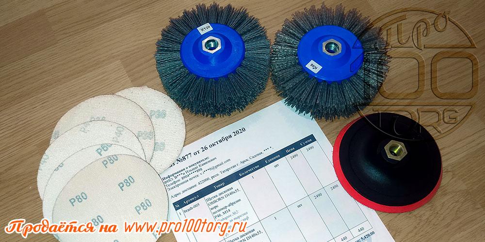 нейлон абразивные щетки: Щетка дисковая OSBORN D140x55, ворс полимер-абразив P46, М14; Щетка дисковая OSBORN D140x55, ворс полимер-абразив P120, М14
