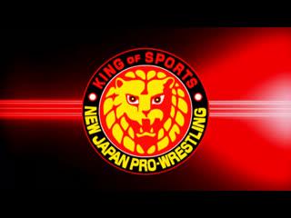 NJPW Best Of The Super Junior XXVII & World Tag League 2020 - Tag 12