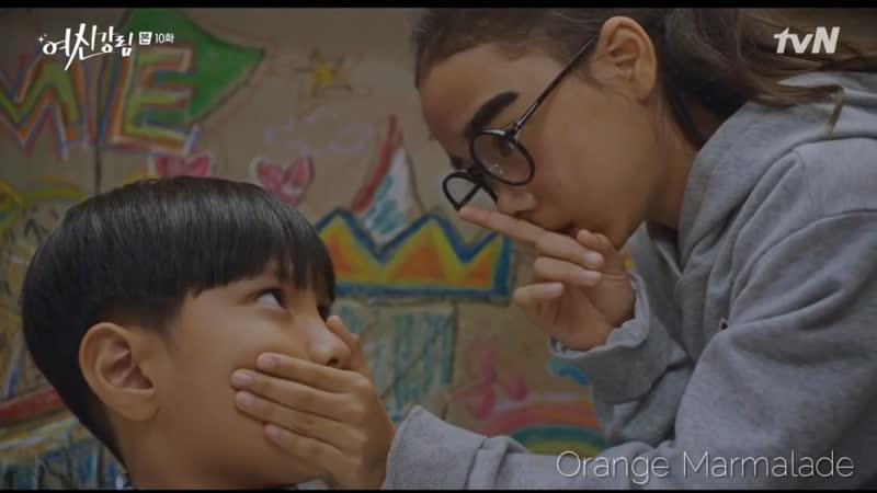 Отрывок из дорамы Истинная красота Воспоминания о Джу Гён 10 серия Озвучка STEPonee