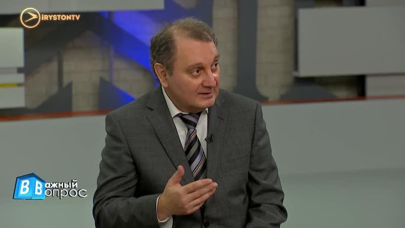 Тамерлан Гогичаев о врачебной тайне Важный вопрос