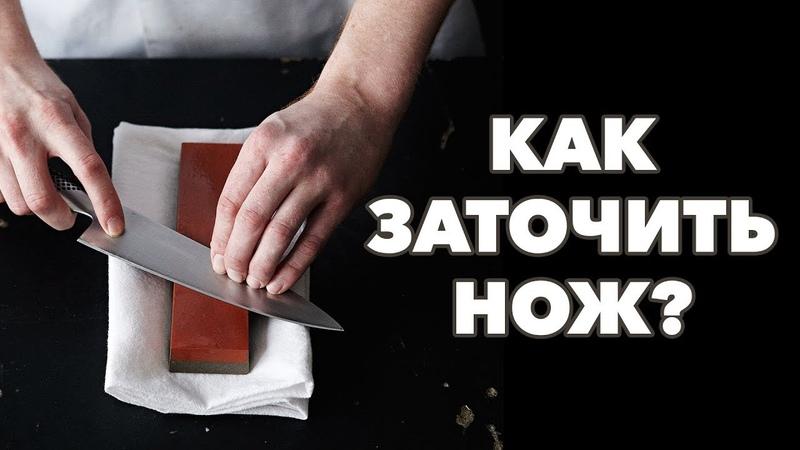 Как заточить карманный нож профиль Blitz убийца заточных систем