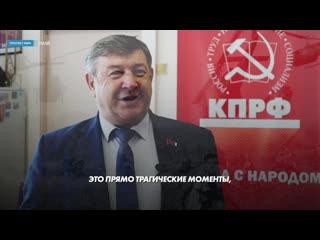 Блиц с депутатом: Петр Медведев