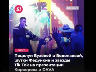 DAVA и Филипп Киркоров презентовали клип «Ролекс» в клубе Москвы