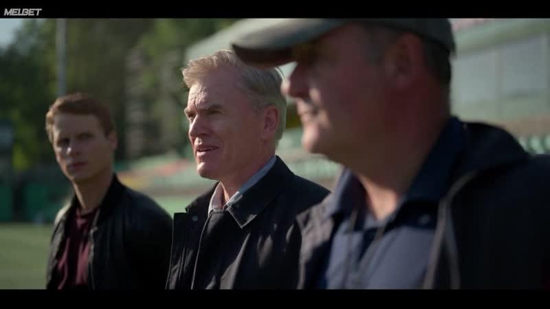 Молодой Валландер 2 серия Англия Швеция Детектив 2020