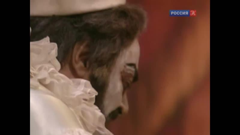 Опера Руджеро Леонкавалло Паяцы Из передачи Абсолютный слух ГТРК Культура 2014