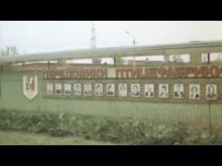 """Видео экскурсия по выставке """"Путилково и красногорская птицефабрика"""""""