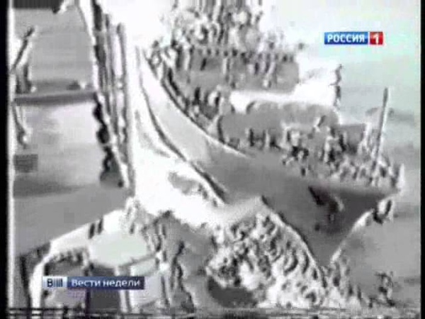 Таран Богдашина против американских кораблей в Черном море