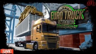 Euro Truck Simulator 2 Multiplayer \ Ну что нового тут появилось!