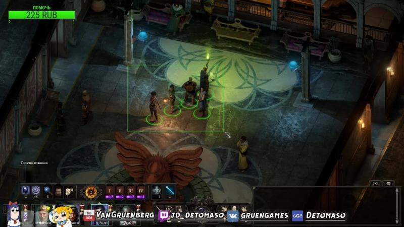Dead Obsidian Fire Pillars of Eternity II