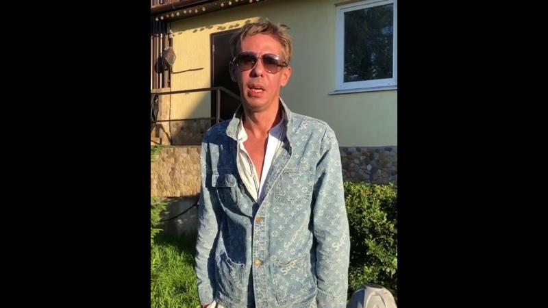 Алексей Панин Нет поправкам в Конституции