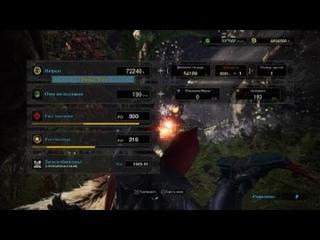 Monster Hunter World: Iceborne хазак против стиков