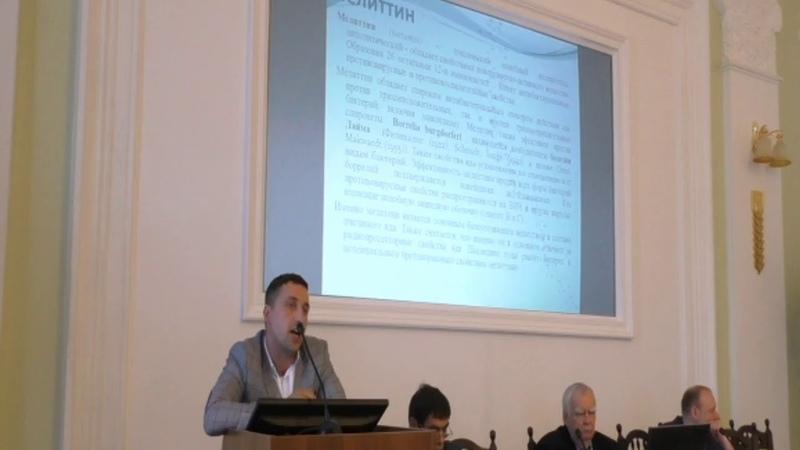 Міжнародна конференція АПІТЕРАПІЯ В ТЕОРІЇ І ПРАКТИЦІ