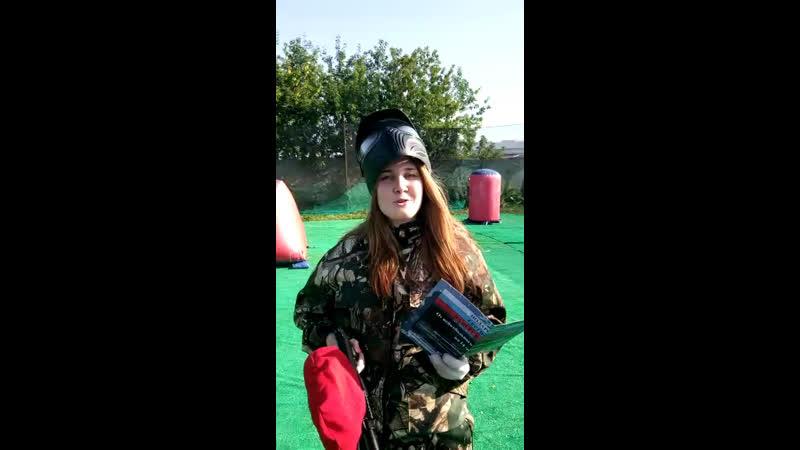 Спортивный пейнтбол Сибирь