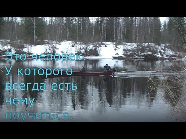 Начало сезона Готовлю лодку Судоверфь Коми край Ukhta
