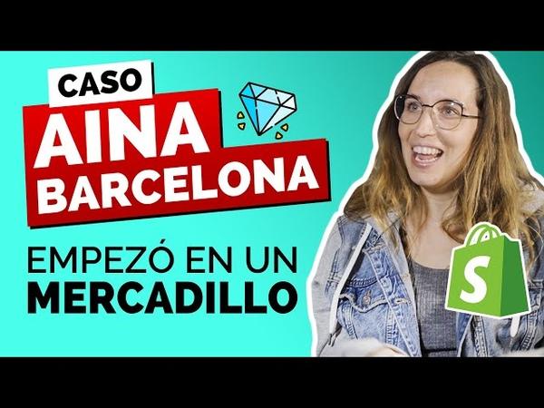 💎 Cómo Vender Joyas por Internet y Tener Éxito | Caso Aina Barcelona