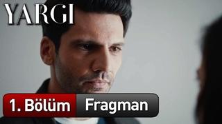 Yargı - 1. Bölüm Fragman