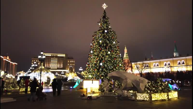 Прогулка по Москве 20 12 2020 🎄 от Манежной Площади до Большого Театра