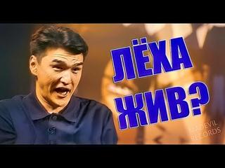 ❤️ MADEVIL - ЛЁХА ЖИВ? (#ЩЕРБАКОВ, #САБУРОВ, Что было дальше) |MMV #131
