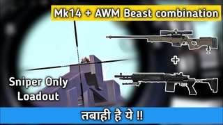 AWM with MK14 beast weapon combination in pubg mobile   Sniper only Gameplay   Pubg mobile Hindi
