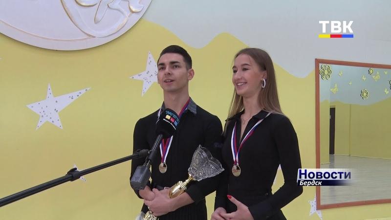 Два чемпиона Сибири встали в пару в результате бердская танцевальная пара вице чемпионы России