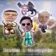 ПАЦАНЫ И МАЙНКРАФТ - Песня о смысле жизни