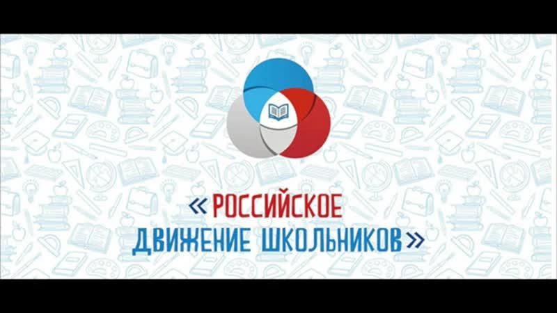 5 лет РДШ Альметьевск 1 mp4