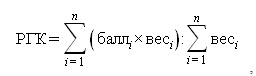 Экспресс анализ финансового положения банка в РФ, изображение №17