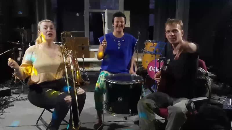 Цальпува обрела барабанщицу