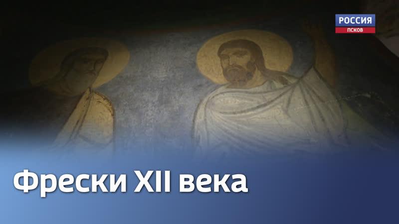 Реставраторы исследуют фрески XII века в Мирожском монастыре в Пскове