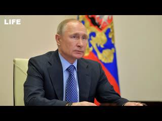 Владимир Путин проводит видеоконференцию по теме коронавируса