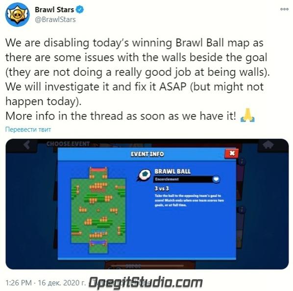 Brawl Stars в Twitter: «Мы отключаем сегодняшнюю карту