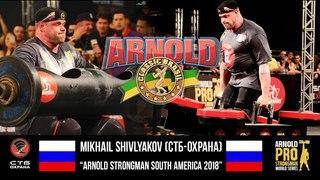 Омский силач Михаил Шивляков стал первым в истории россиянином, победившим на турнире «Arnold Classic South America» в Сан-Паулу!