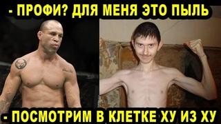 Профи UFC vs Любители - Спарринги До Нокаута