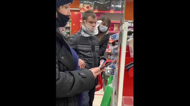 Пакет из Магнита вместо маски