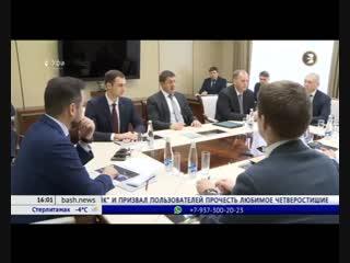 Ростелеком примет участие в создании системы Умный город в Башкортостане