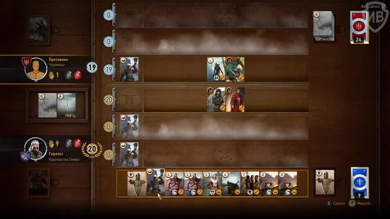 Игровой Властелин Ведьмак 3 Прохождение Без Комментариев На Русском На ПК Часть 100 Братья по оружию