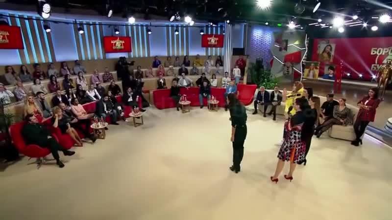 Анонс шоу ББ на 18 01 21