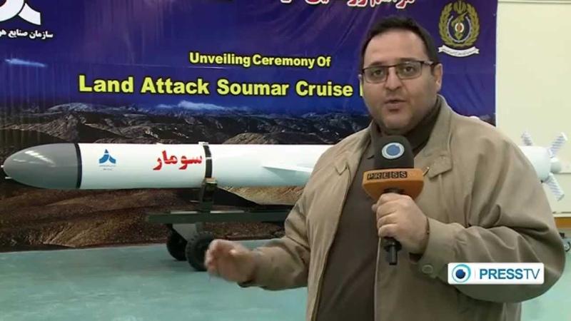 Iran land attack long range tactical Soumar cruise missile ایران موشك كروز برد بلند سومار